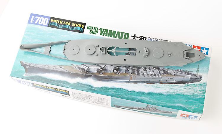 艦体の長さの目安