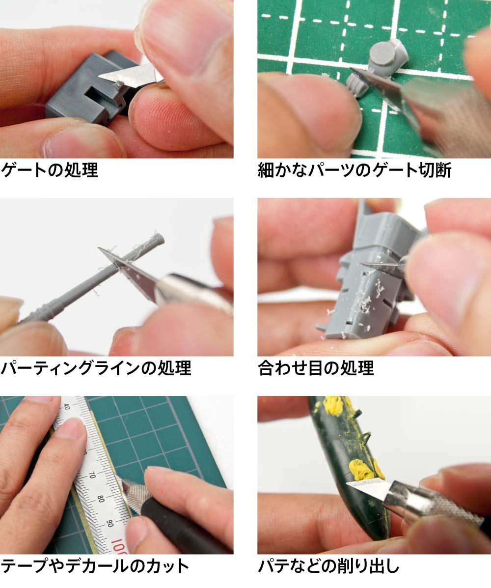 デザインナイフ・カッターナイフの使用場面