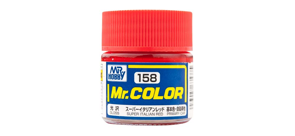 Mr.カラーのパッケージ