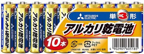 三菱電機 アルカリ乾電池(シュリンクパック) 単3形 10本パックの商品画像