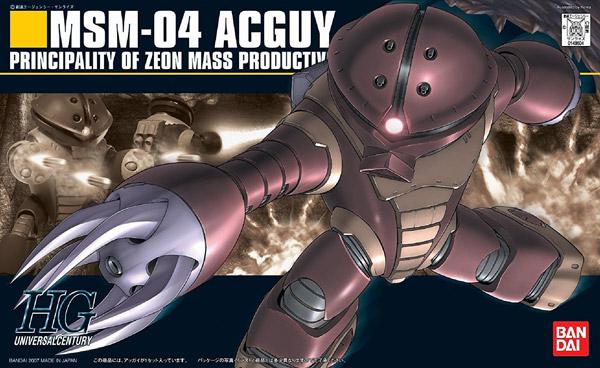 ガンプラ HGUC 1/144 MSM-04 アッガイ(機動戦士ガンダム)の商品画像