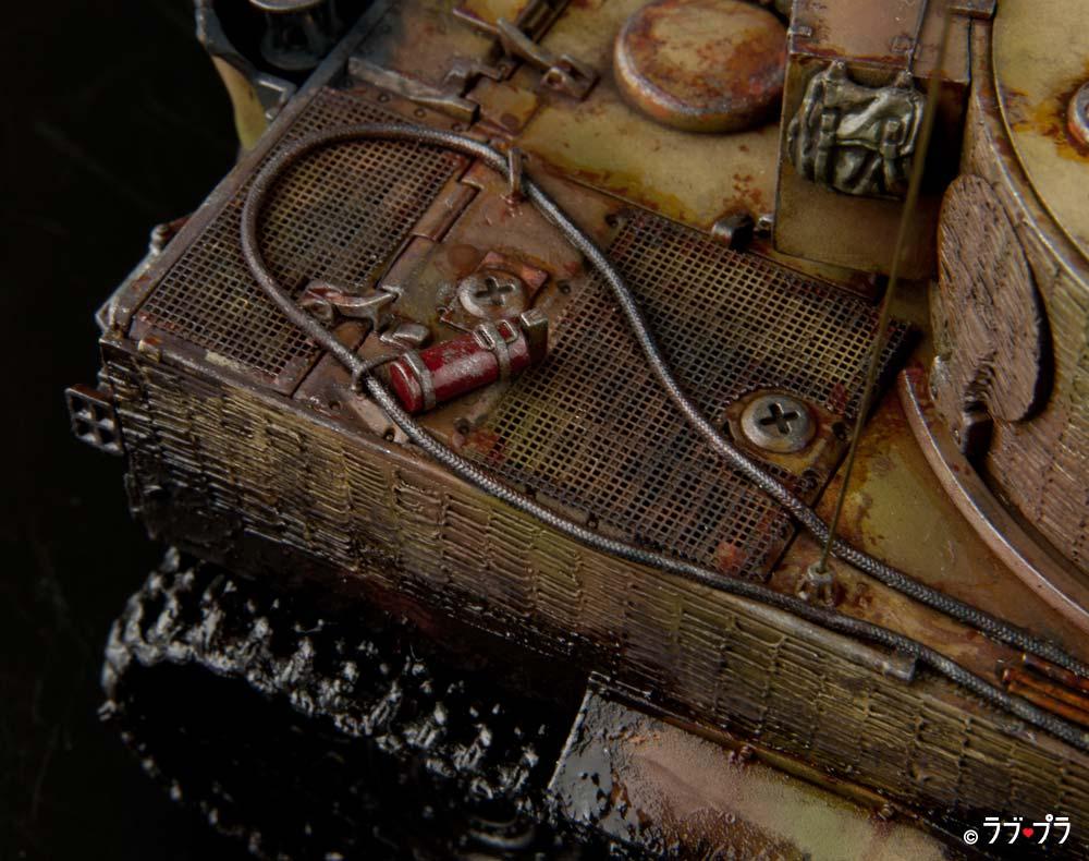 タイガーI後期-完成作品-消火器とエンジングリルの金網