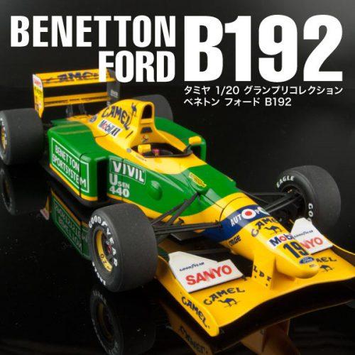B192-サムネイル