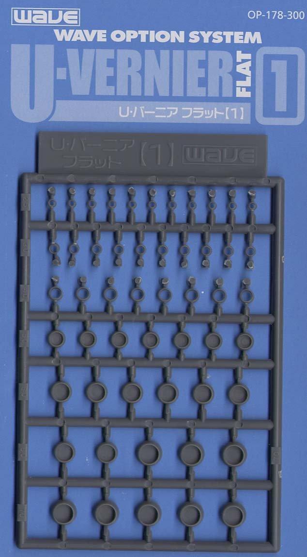 WAVE オプションシステム シリーズ Uバーニア フラット 1の商品画像