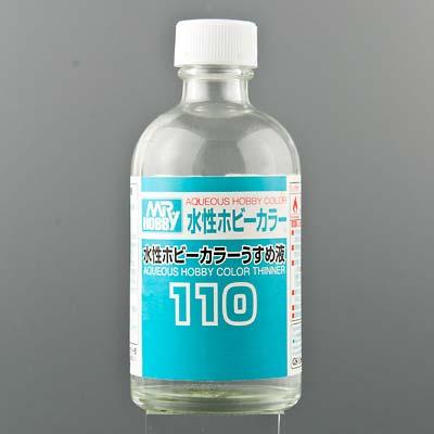 水性ホビーカラーうすめ液 110mlの商品画像