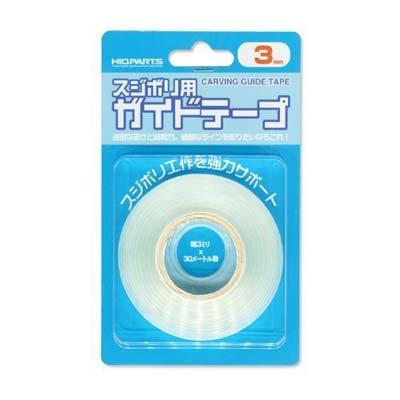 スジボリ用ガイドテープ 3mm (30m巻)の商品画像