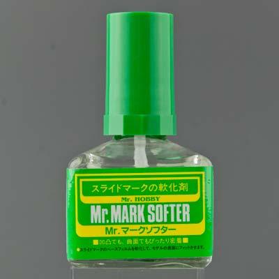 Mr.マークソフター MS231の商品画像