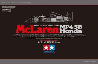 タミヤ  1/20 マクラーレン MP4/5 Hondaの商品画像