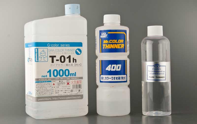 他社製のラッカー溶剤