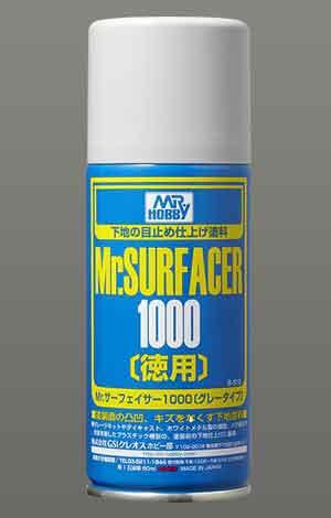 Mrサーフェイサー1000スプレータイプのパッケージ