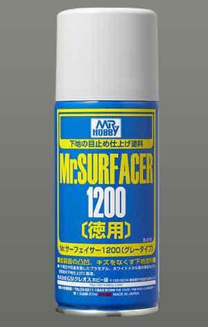 Mrサーフェイサー1200スプレータイプのパッケージ