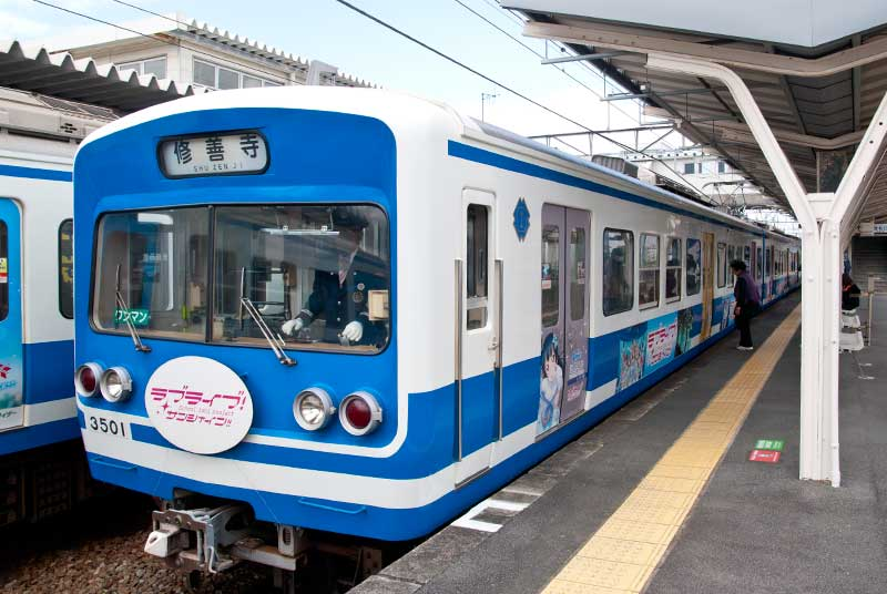 伊豆長岡駅での電車待ち