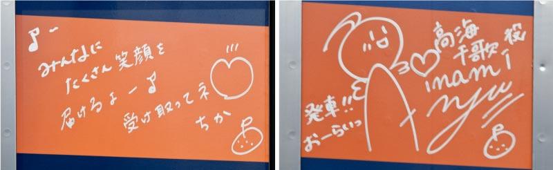 伊波杏樹さんのサイン