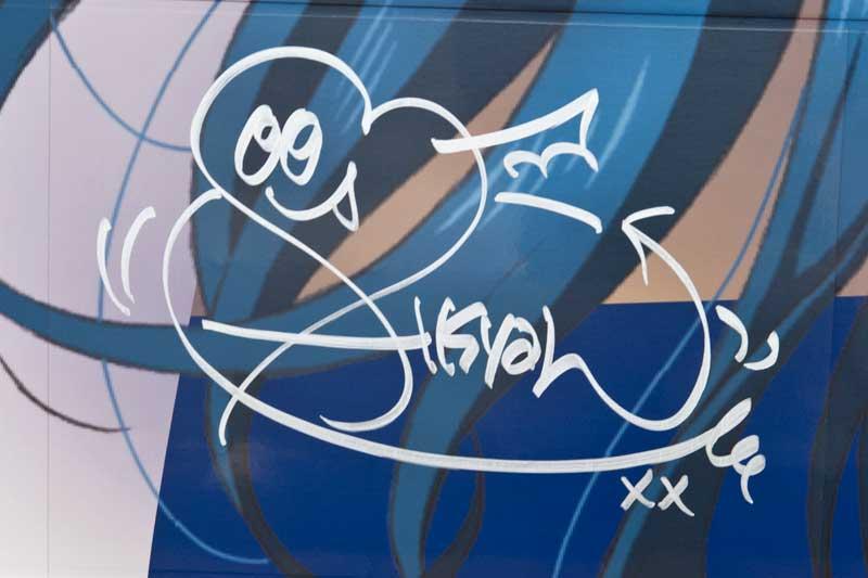 小林愛香さんのサイン