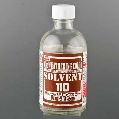 Mr.ウェザリングカラー専用うすめ液の商品画像