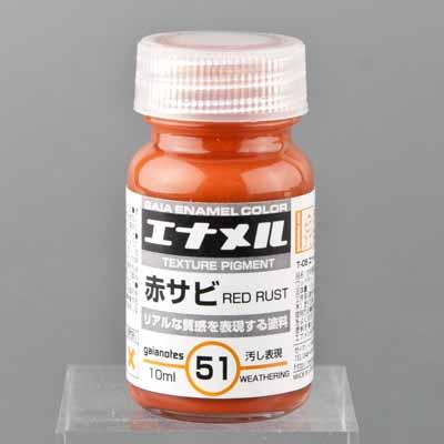 ガイアカラー エナメル 赤サビ(No51)