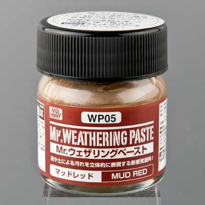 Mrウェザリングペースト (WP05) マッドレッド