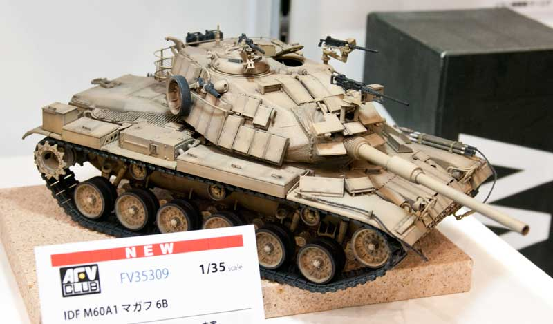 IDF M60A1 ガマフ 6B