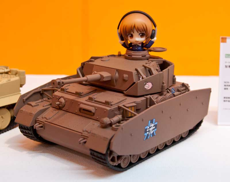 ねんどろいどもあ Ⅳ号戦車