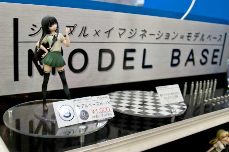 ホビーベース-モデルベース