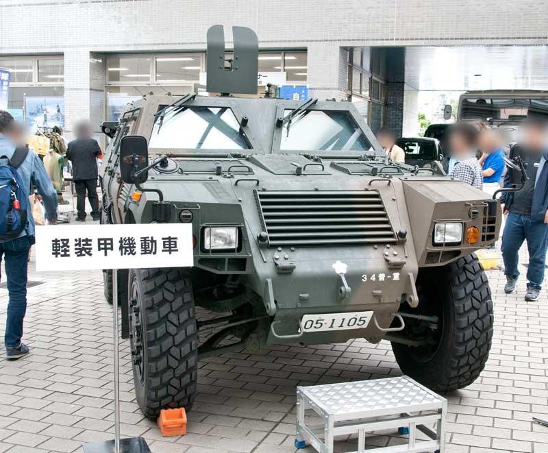 陸上自衛隊-軽装甲機動車