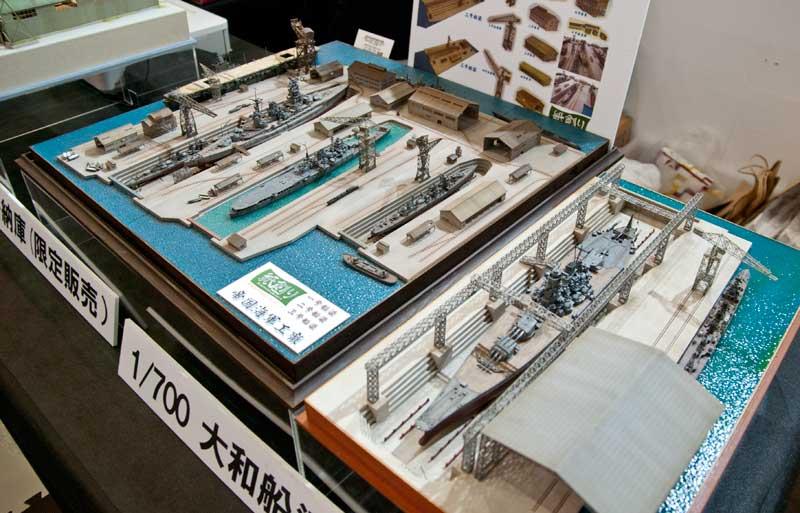 紙創り-1/700帝国海軍工廠-全景