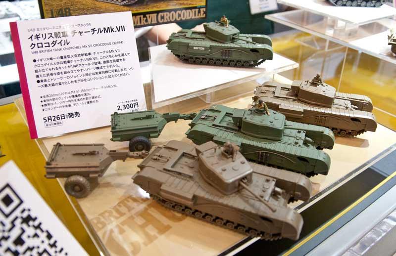 タミヤ-1/48-チャーチルMk.VII