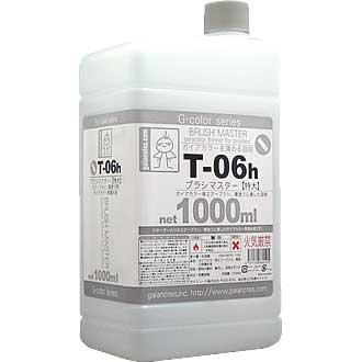 T-06 ブラシマスター 1000ml