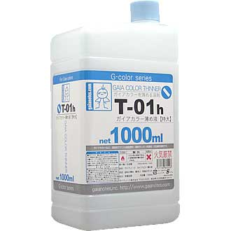 T-01 ガイアカラー薄め液 1000ml