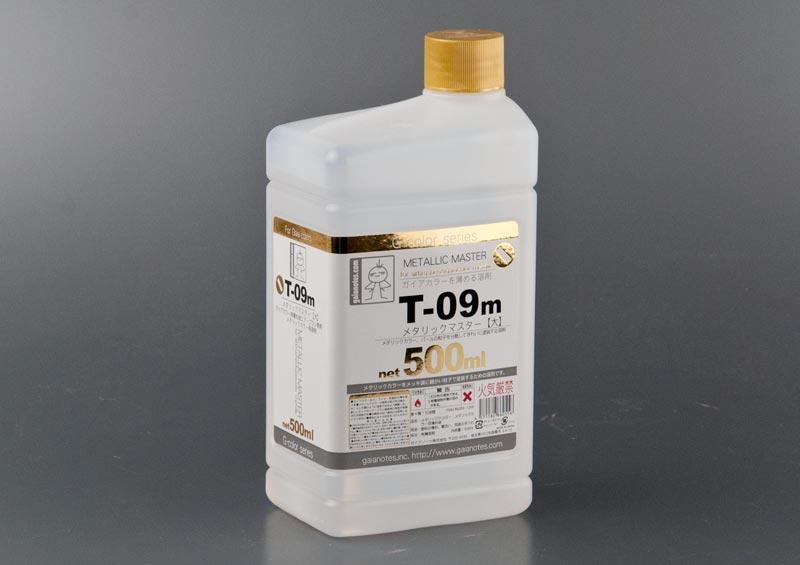 T-09 メタリックマスター