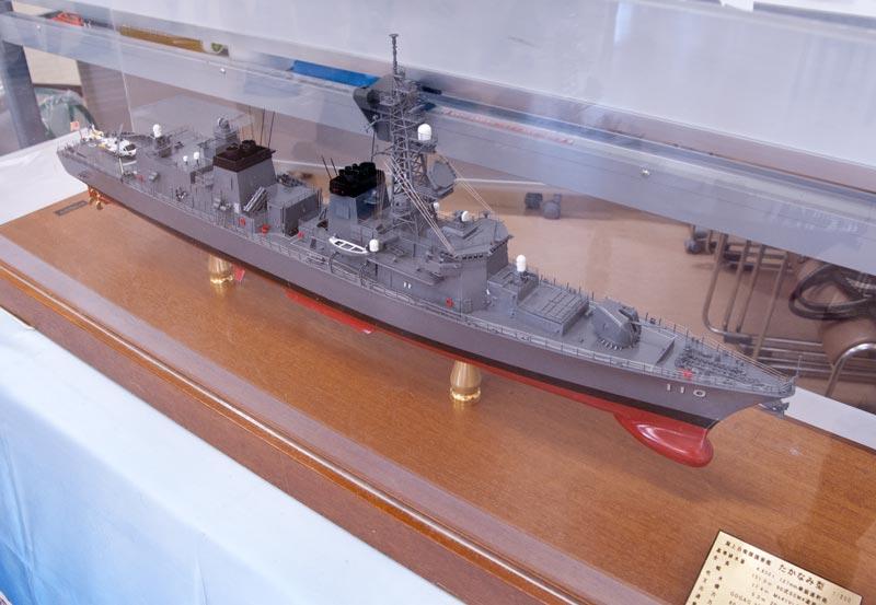 1/200-たかなみ型護衛艦模型