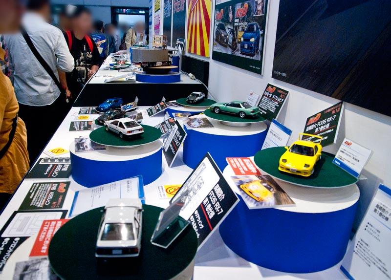 アオシマブースのカーモデル展示コーナー