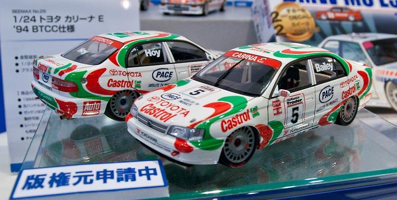 1/24 トヨタ カリーナE '94 BTCC仕様