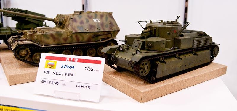 1/35 T28 ソビエト中戦車