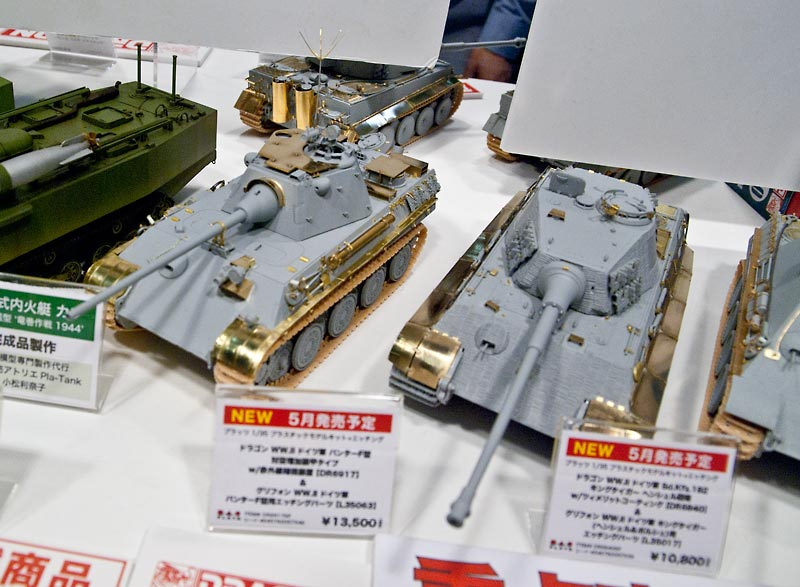 エッチング満載のドラゴン社製戦車模型たち