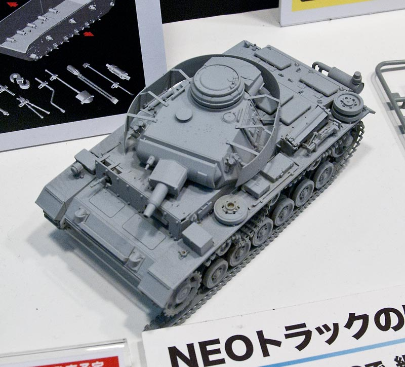 ドラゴン 3号戦車N型 完成見本