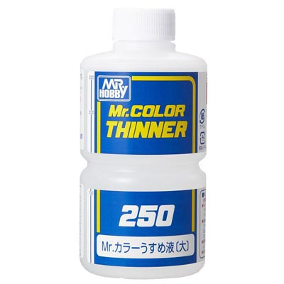 Mr.カラーうすめ液(大)250ml